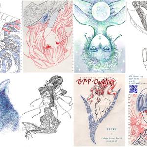 BPP Doodling_01