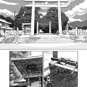 のひめおかぐら (2009)