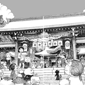 のひめたおやか (2012)