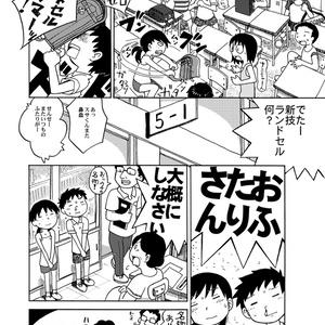 のひめなつくも (2013)