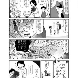 のひめこのはな(上) (2017)