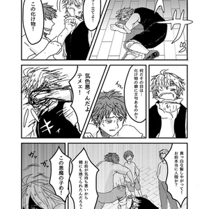 【DMC新刊】泡沫の日々