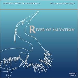 壮大なギター&シンセ インストロック!River of salvation
