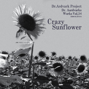 Dr.Aardvark Project / Dr.Aardvarks Works vol.14 'Crazy Sunflower'