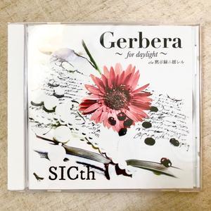 SICth 3rd Single 'Gerbera'