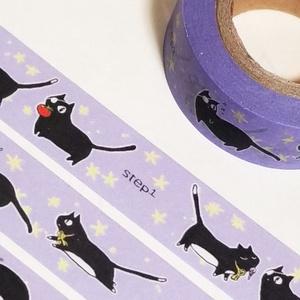 へし燭猫マスキングテープ