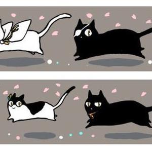 伊達猫マスキングテープ