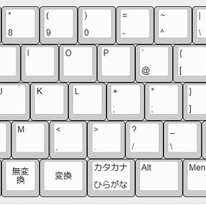"""日本語分割キーボード """"Otaku Split"""" Rev.1"""