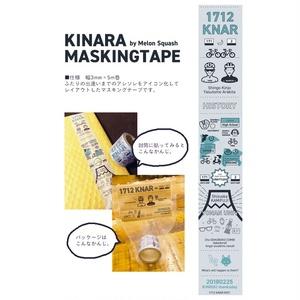 KNAR マスキングテープ
