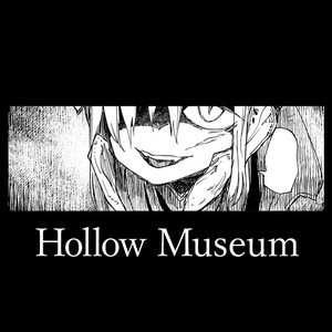 Hollow Museum