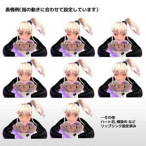 オリジナル3Dモデル「Add_your_name」【VRMあり】+イラスト集「SPECIFICATION」DL版