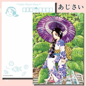 「千代姫」ポストカード