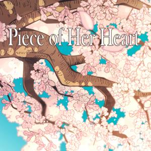 「Piece of Her Heart ~心のかけら~」クトゥルフ神話TRPGシナリオ【単体】【DL版】