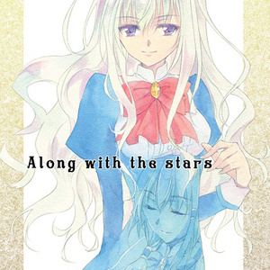 Along with the stars