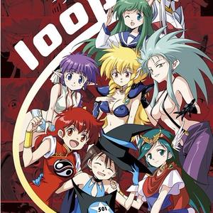 loop!