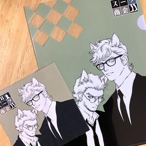 猫耳眼鏡シリーズ/ 猫耳スーツ商会・クリアファイル&メガネ拭きセット