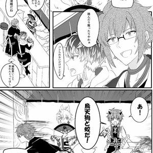 【空咎】へいっ らっしゃい!!【アイナナ】