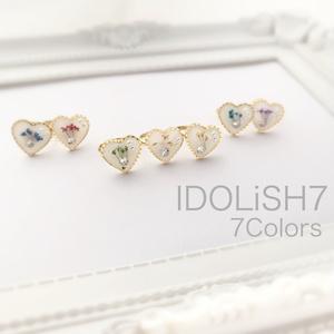 【IDOLiSH7】ハートのピンキーリング
