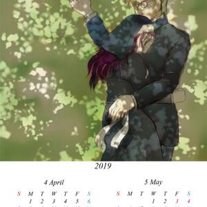 ハイ由美カレンダー(2019年4月~2020年3月)