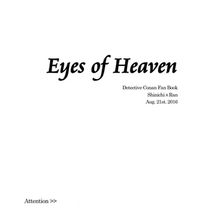 Eyes of Heaven