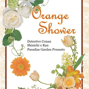 Orange Shower