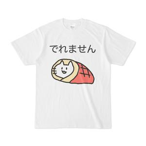 おとうふくんTシャツ[布団]