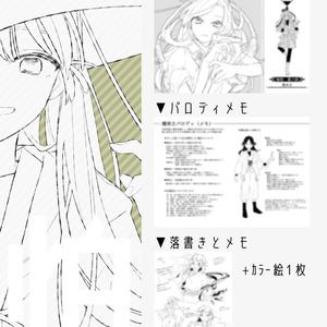 【忍たま】パロディイラスト本