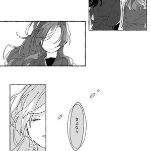 【久々綾】涙の糸