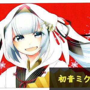 Vocaloid(VOICEROID) ポストカード