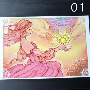 銀の星ポストカード01