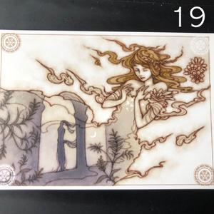 銀の星ポストカード19