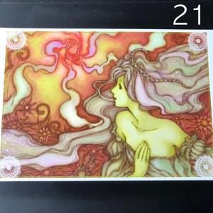 銀の星ポストカード21