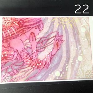 銀の星ポストカード22