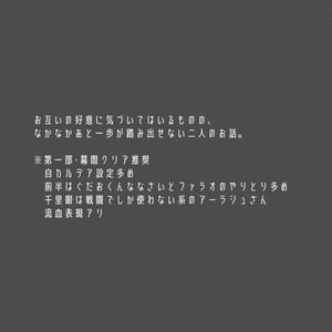 『魂の在り処』