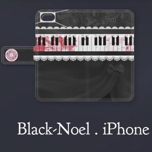 被虐のノエル ノエル[黒]イメージiPhoneケース