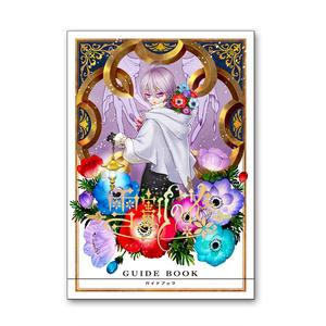 「雪割の花」公式ガイドブック