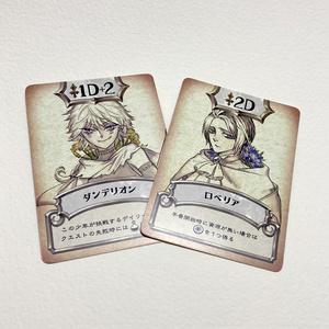 「雪割の花」少年カード2枚セット