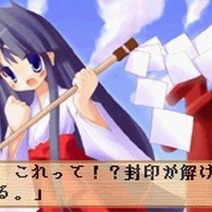 巫女ぱら CDROM版