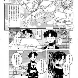"""グランド・タートル号の出来事  """"お通じ""""の話"""