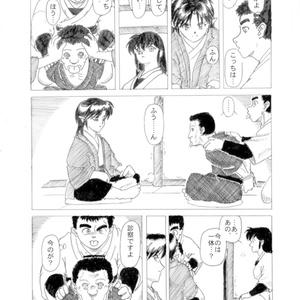 田六騒動記