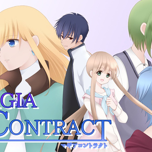 MAGIA CONTRACT
