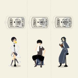 切符風キーホルダー②