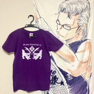 Hi-day HIGACHU ‼︎! Tシャツ