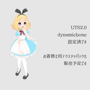 オリジナル3Dモデル『アリス』
