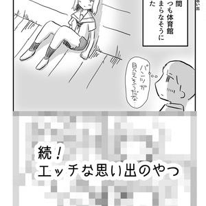 ダウンロード版 「木刊 徳井」