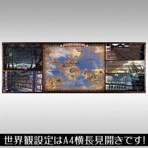 【冊子単品】新装版・設定資料集 BROKEN QUEST~WORLD FILE~