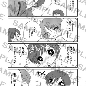 【漫画】SWEET HONEY