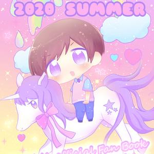 【漫画】PAPICOMI 2020 SUMMER