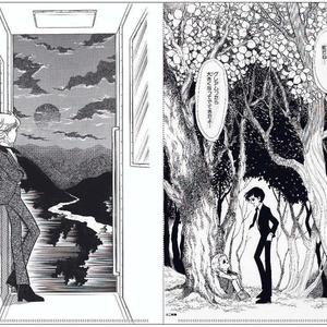 【原画展「三原順の四季」公式グッズ】 クリアファイルA