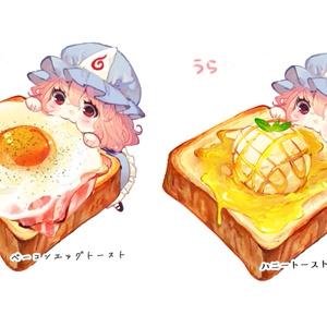 幽々子様トーストアクキー